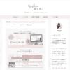 affinger6を使った可愛いデザインブログ